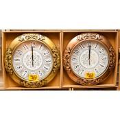 2053 Часы