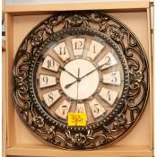 1652 Часы (Ящик: 12 шт.)